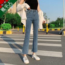 牛仔裤女春秋季2020年新款微喇叭高腰显瘦九分小个子八分直筒宽松
