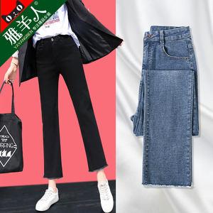 女裤2019新款潮宽松直筒高腰牛仔裤