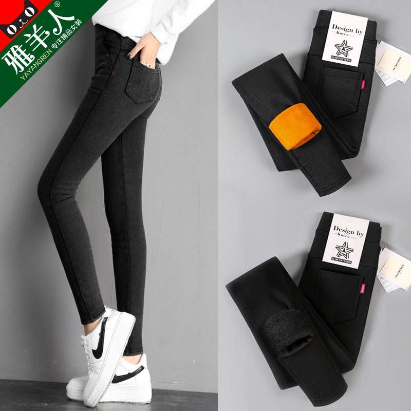 Leggings women plus thick velvet tight black pants feet high waist pencil pants 2017 new autumn and winter outer wear