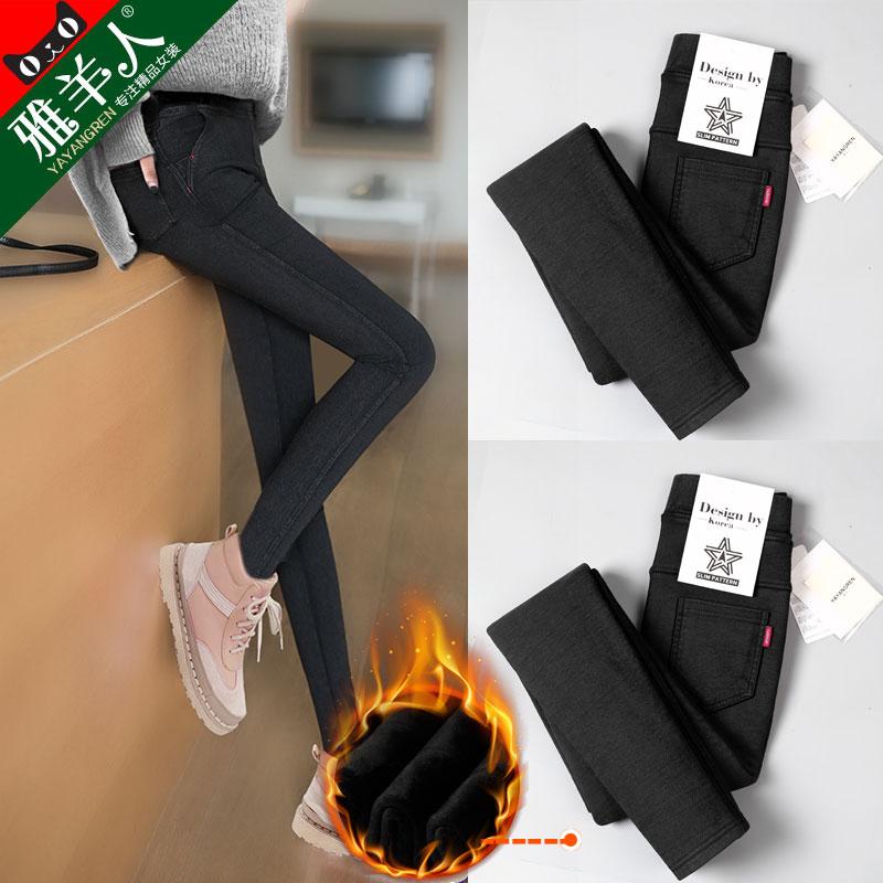 打底裤女裤秋冬季2018新款高腰紧身铅笔显瘦黑色小脚外穿加厚加绒
