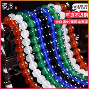 天然黑红玛瑙散珠手串珠子diy手工编织串珠水晶材料手链饰品配件