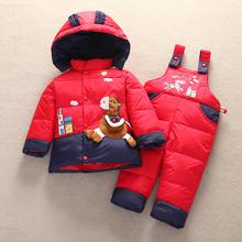 小孩羽绒服套装女孩男童冬装棉衣服外套宝宝背带裤1岁半2到3周岁4