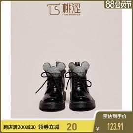 女童靴子马丁靴2020新款秋冬小皮靴公主宝宝童鞋真皮儿童短靴洋气