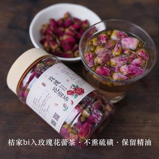 晚桔丨2021年玫瑰花蕾茶 新增花冠 当季新花无添加 美丽食养饮品