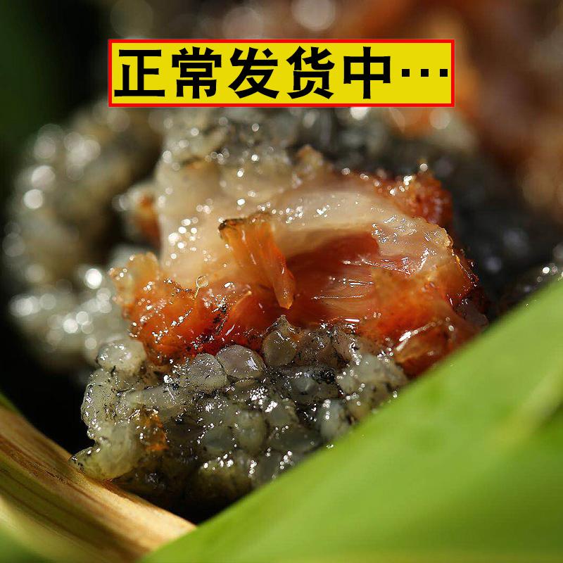 贞丰胖四娘新鲜肉板栗散装蛋黄粽子