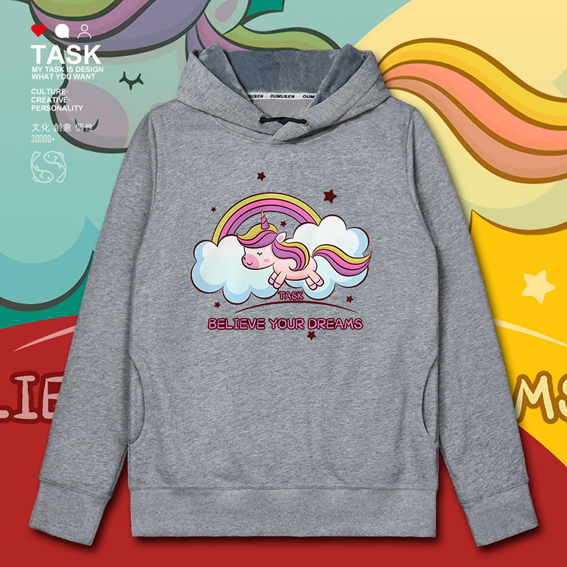 Task sweet Unicorn funny Hoodie mens and womens leisure long sleeve sports spring and autumn Hoodie 0010