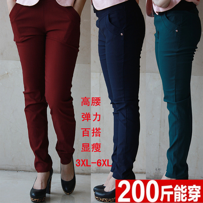 2020 large womens spring pants fat girl fattening up elastic casual Leggings 200jin mm