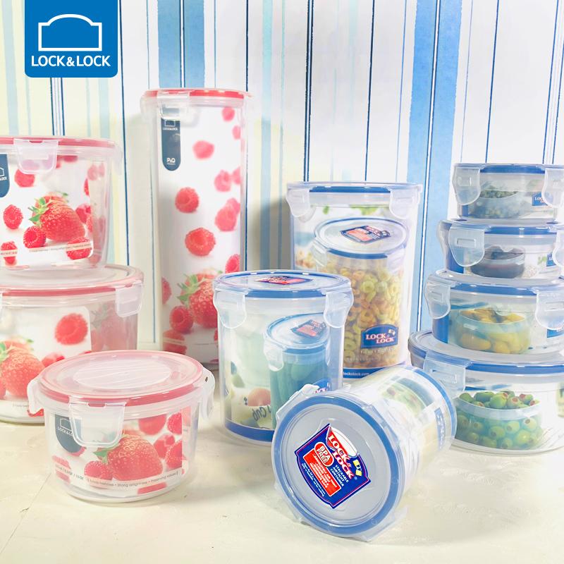 樂扣樂扣塑料保鮮盒圓形密封盒儲物罐冰箱奶粉罐冰箱收納廚房用品