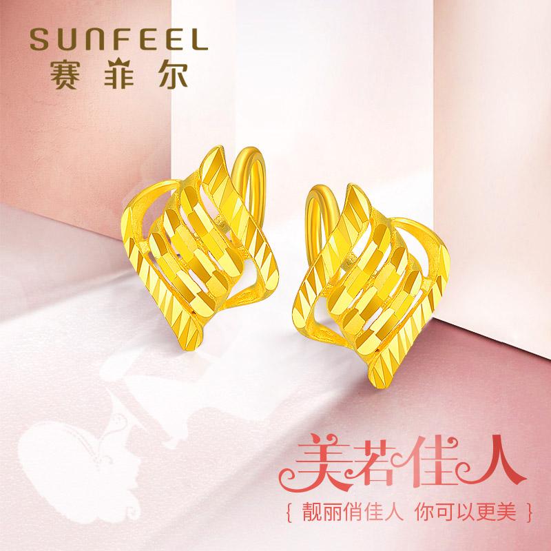 SunFEEL/ матч фил парча гусли 9999 чистое золото серьги женские модели золотой свет поверхность серьги подруга подарок