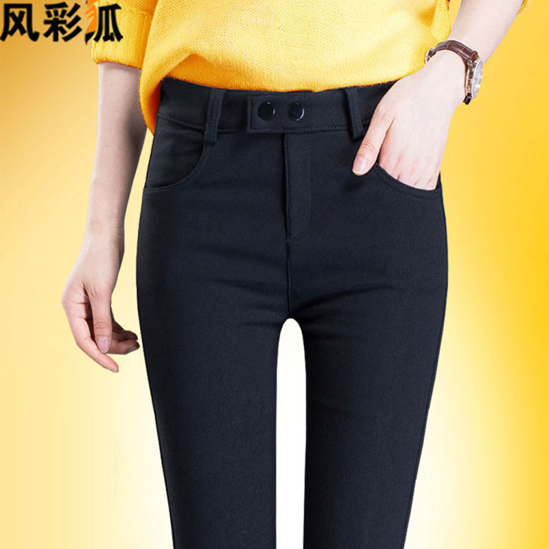 Black small foot pencil pants with plush underpants women wear large high waist elastic tight pants to show thin autumn and winter