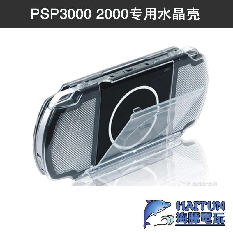 Аксессуары для PSP Артикул 613516719560