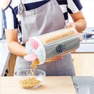 家居用品居家杂粮收纳神器创小东西生活用品厨房用具日用品小百货