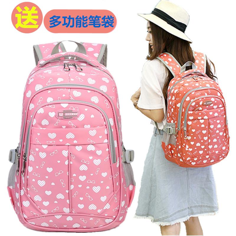 韩版小学生3-6四五六年级书包初中学生女大容量轻便防水双肩背包1