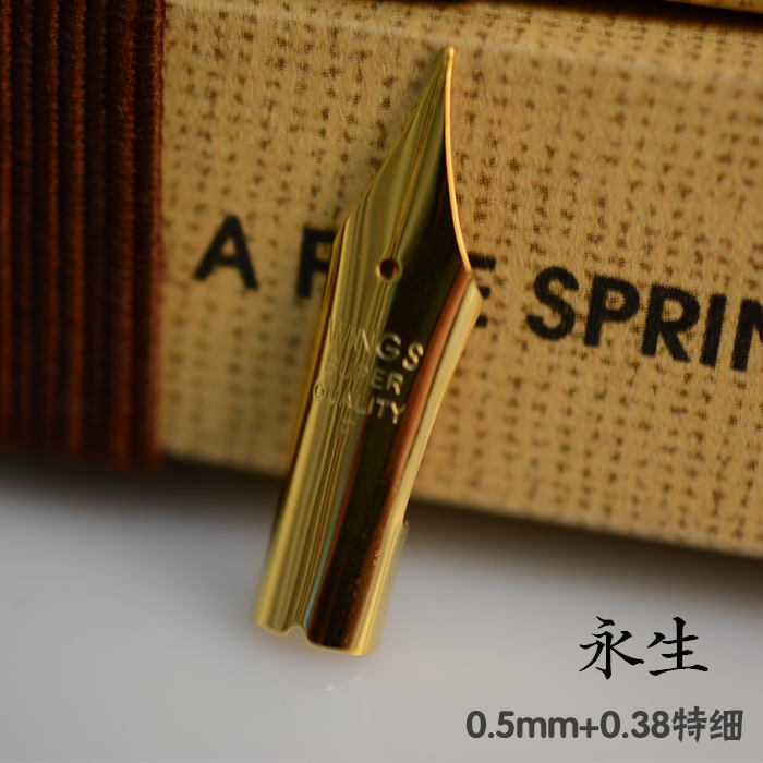 钢笔替换笔尖原装百乐笑脸用贵妃fp-50r/78g/78g+/88g搭配使用品