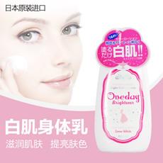 日本oneday Brightener美白身体乳液白肌润肤补水隔离霜素颜霜