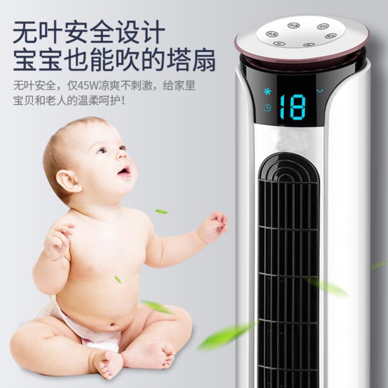 热销0件需要用券室内机空调风扇不制冷不加冰家用机凉扇水电扇学生立柱式强风智能