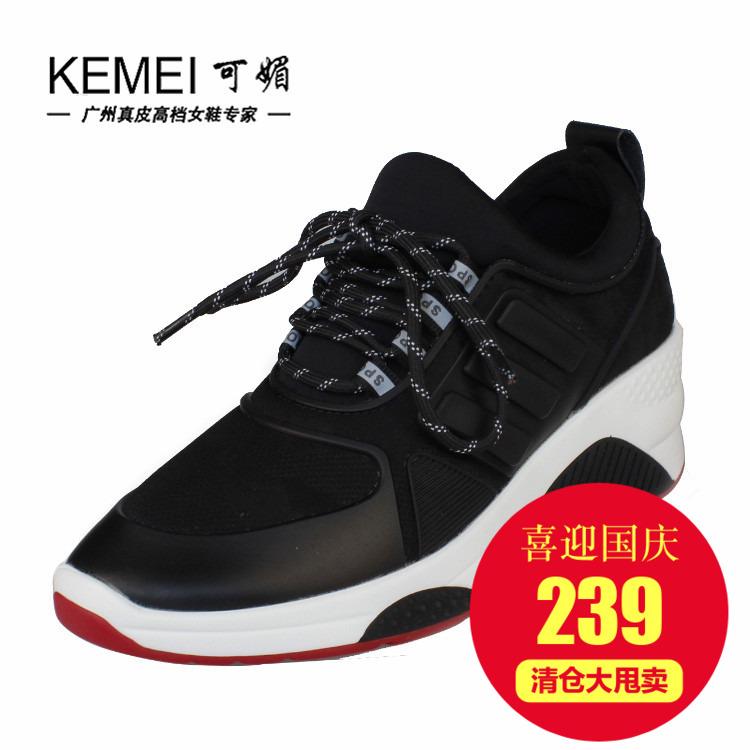 可媚正品2017秋季滴胶拼色厚底系带休闲鞋女 韩版女鞋子KC7596-23