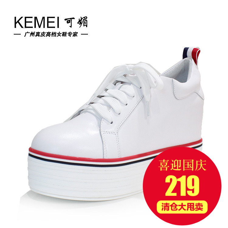 可媚正品秋季新款休闲女鞋系带厚底小白鞋运动单款KC6351-178