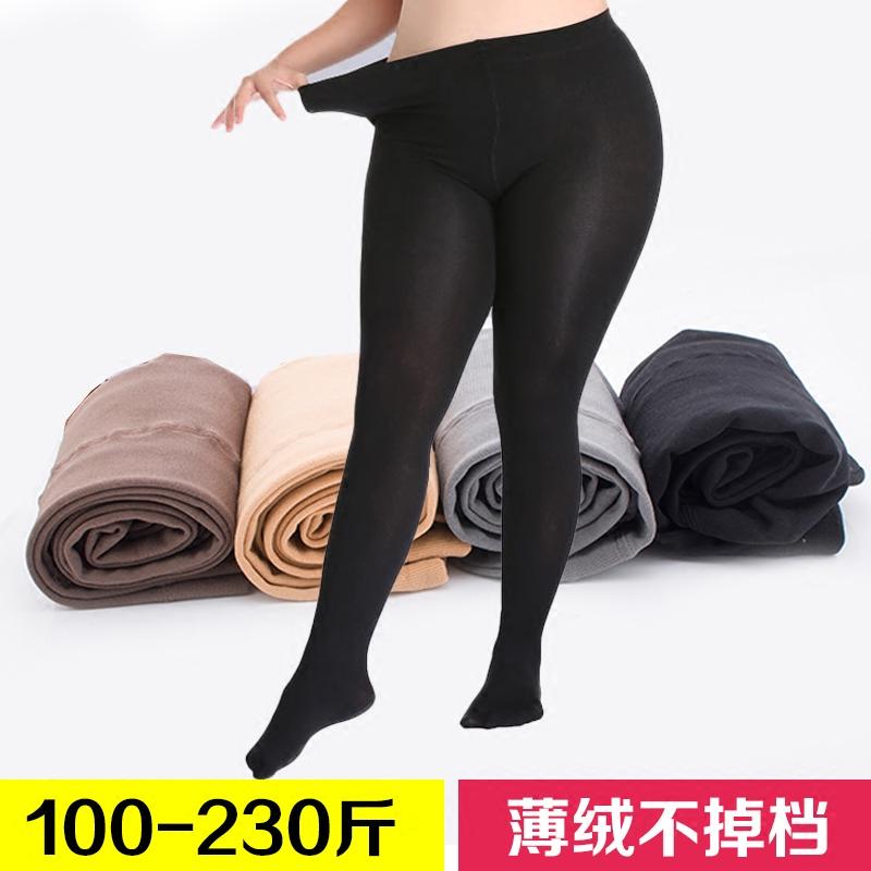 秋大码加绒连袜加肥加大胖mm200斤薄款打底裤高腰显瘦拉绒保暖裤