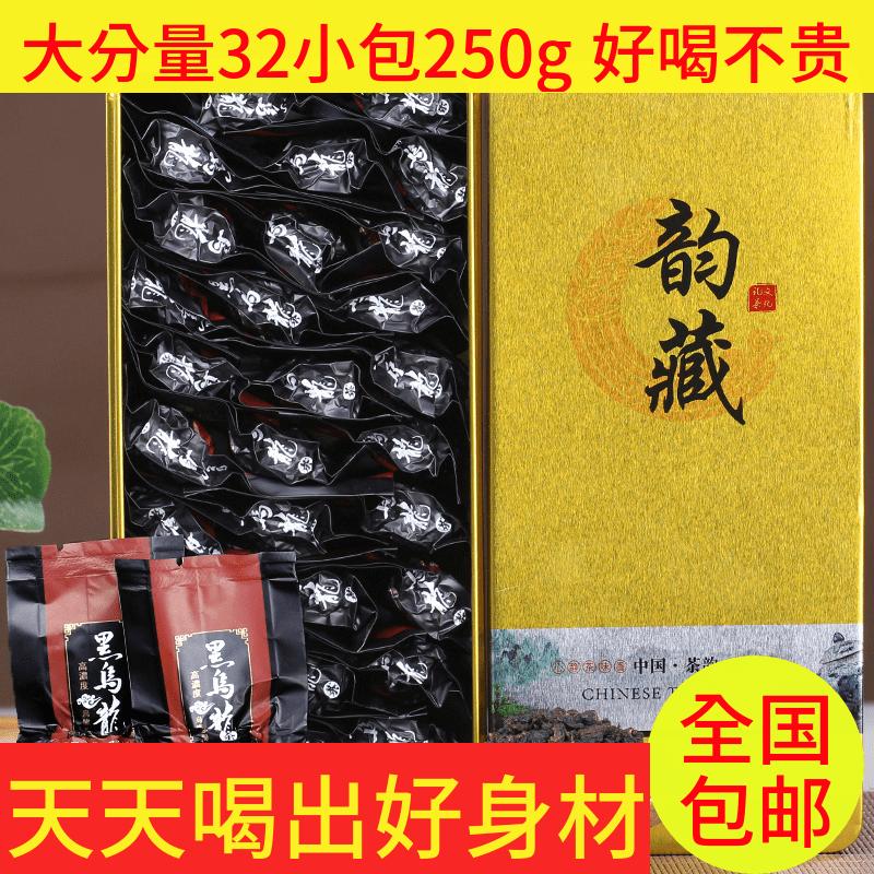 Черный черный дракон чай уголь умение франция масло вырезать черный черный дракон чай черный дракон чай чай новый чай аромат тип 250g бесплатная доставка
