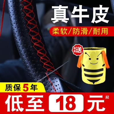 汽車方向盤套真皮夏季大眾手縫方向套四季通用型汽車把套防滑皮套