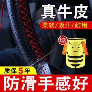 通用型汽车把套防滑吸汗皮套 汽车方向盘套真皮大众手缝方向套四季