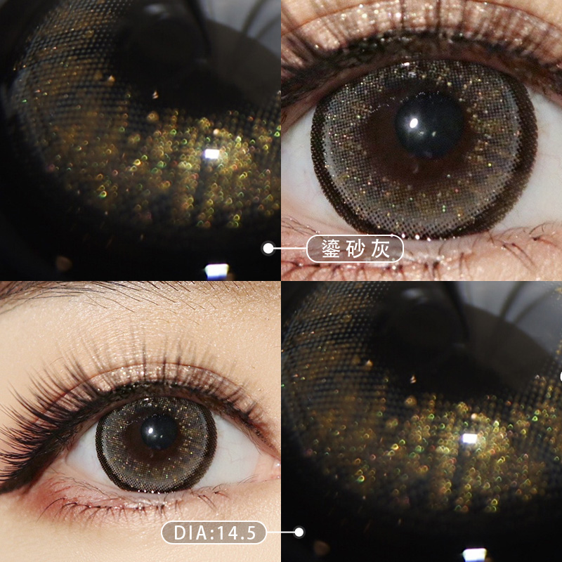 美瞳半年抛2021新款女大直径隐形近视眼镜年抛月抛日抛盒艾魅黑K