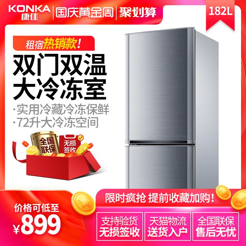 konka /康佳bcd-182ta家用电冰箱热销453件有赠品
