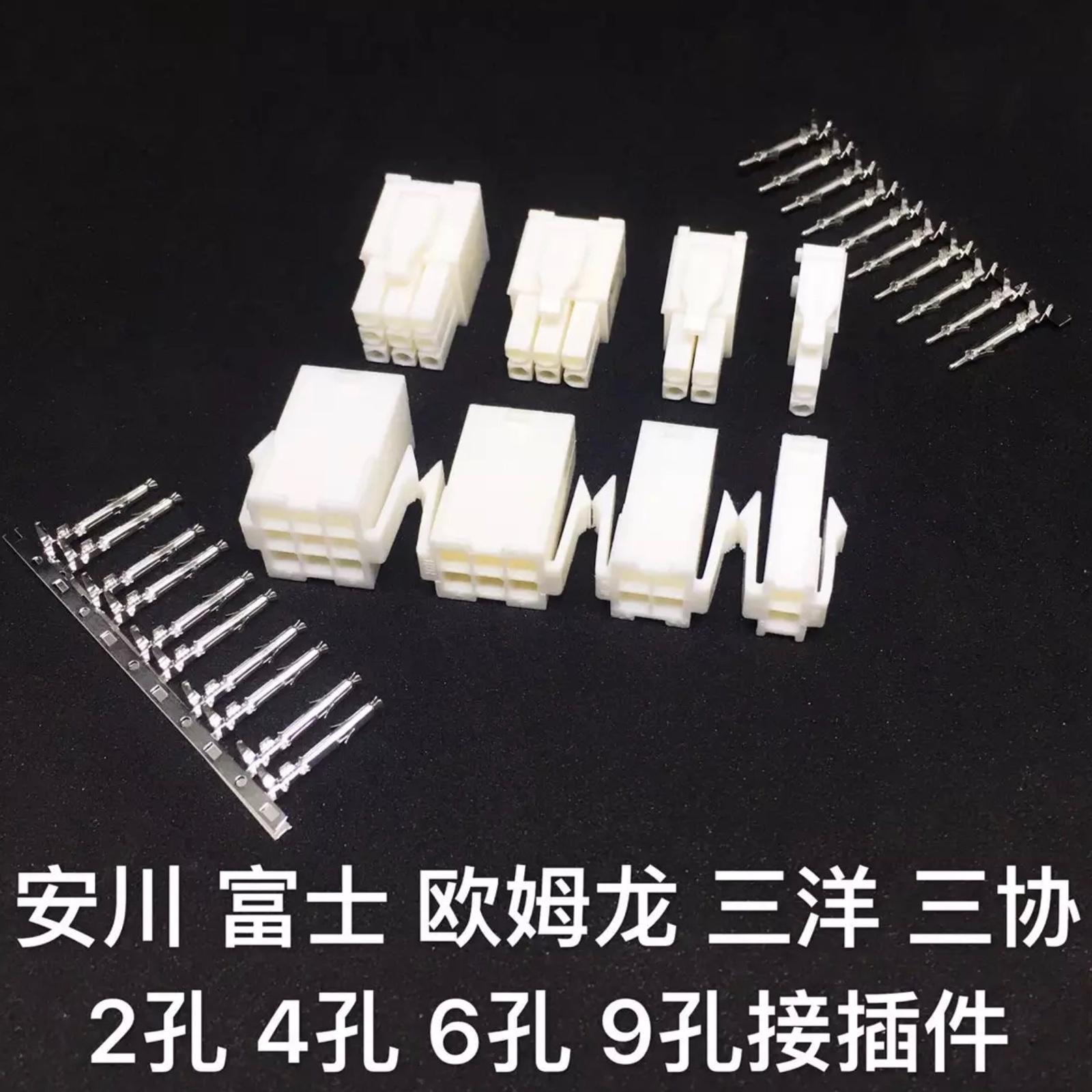 4145连接器 松下伺服编码器 电机插头 2PIN 4PIN 6PIN 9PIN接插件