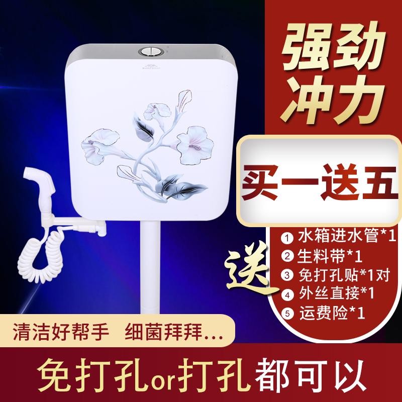 衛生間蹲便器廁所沖便池沖水箱蹲坑式大沖力家用壁掛式節能沖水箱