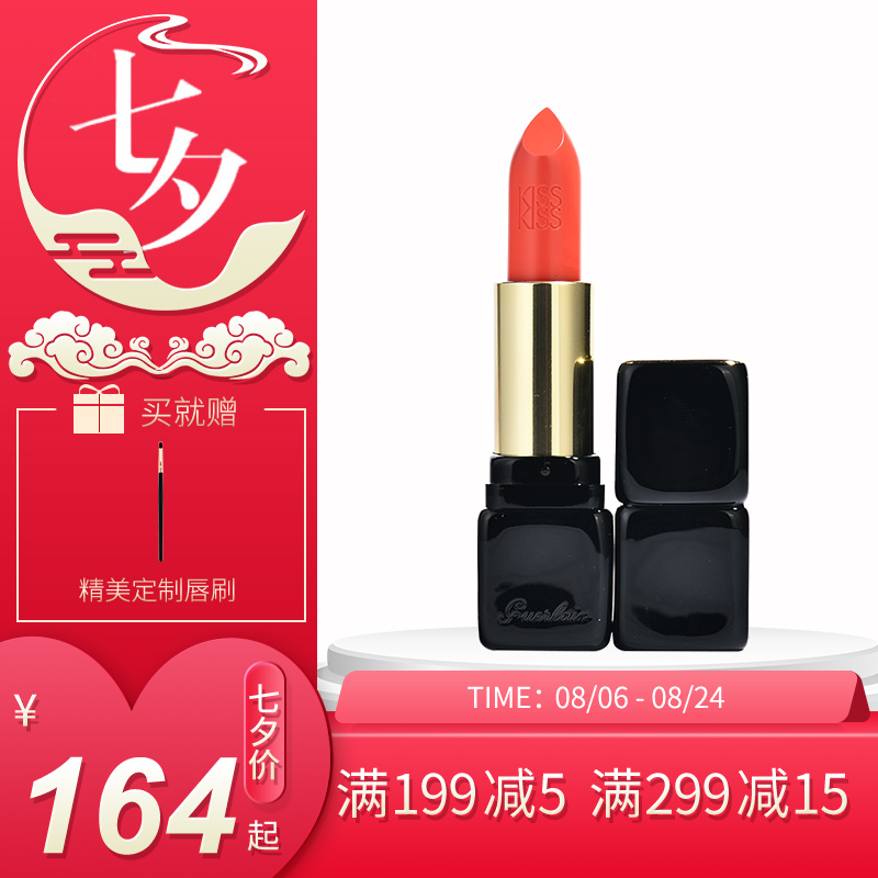 正品法���商m�H�H口�tkisskiss325/344/34/321�钛笊��z�q唇膏限量