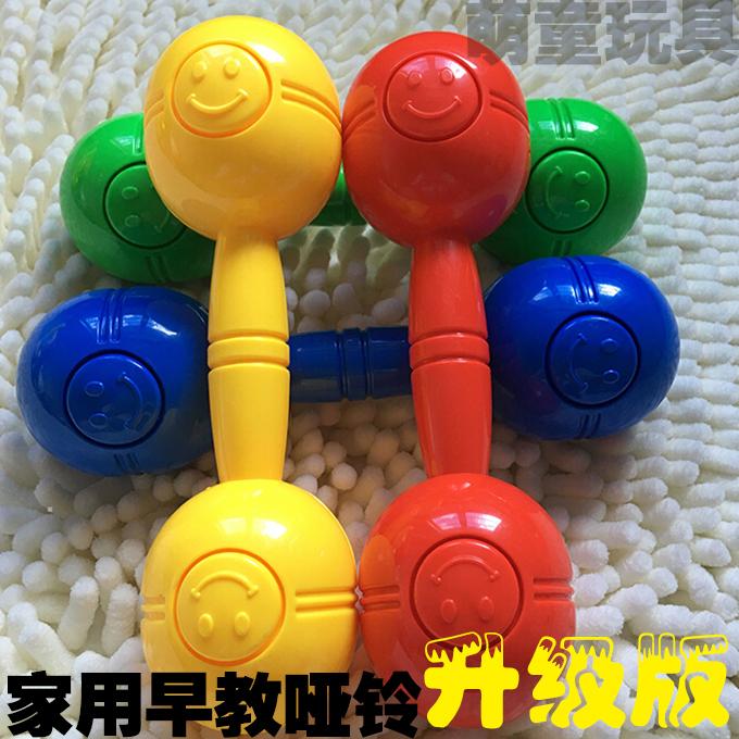 12月03日最新优惠幼儿园早操哑铃体操道具加厚沙锤