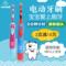 欧乐b宝洁儿童电动牙刷 婴幼儿宝宝软毛电池式迪士尼卡通小孩防水