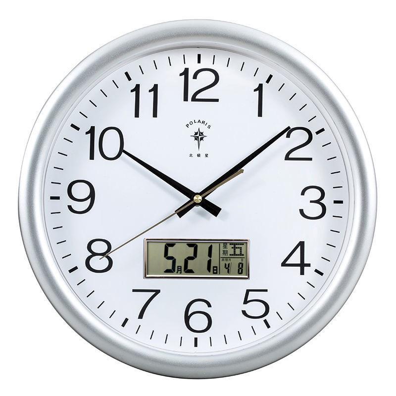 Часы на стену Артикул 640396599994