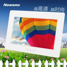 纽曼数码相框高清电子相册7-10英寸按键电子台历公司年会礼品定制