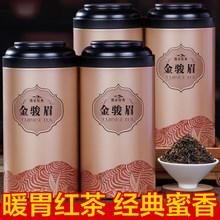 Красный чай > Цзинь Jun Мэй.