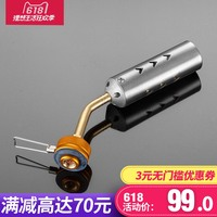 Fire Maple Outdoor High Power Igniter BBQ Fire Gun Spray Gun Portable высокая Пневматический пистолет