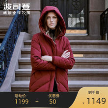 Bosden women's down jacket medium long 2019 winter new middle-aged and elderly mother's coat b90141002b