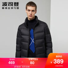 Bosden down jacket men's stand collar 2019 new youth fashion autumn winter warm casual coat b90131053