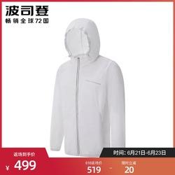 波司登2021新款空调衫男短款百搭纯色字母印花简约运动外套