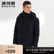 波司登加厚冬装羽绒服男可脱卸帽中长款毛领外套