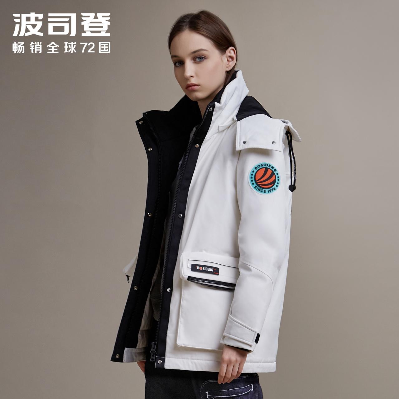 B90142520DS2019波司登女短款羽绒服冬保暖新款时尚可脱卸帽外套