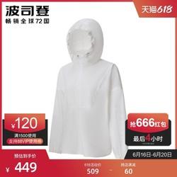 波司登2021新款空调衫女夏季薄款外套短款宽松透气亲肤长袖空调衫
