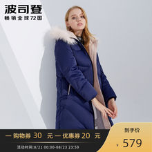 Boston Female Down Garment Mid-long Winter New Fashion Fur-collar Duck Down Warm Cap Thick Coat