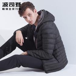 波司登轻薄羽绒服男士短款休闲双面可穿防寒连帽外套B80131115