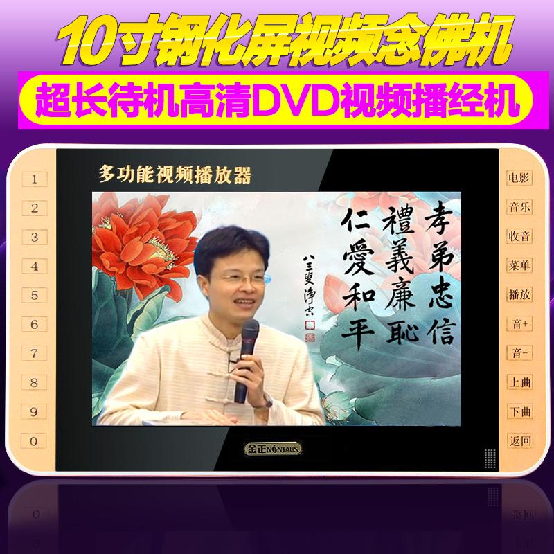 高清10寸��l佛播��CMP4 蔡�Y旭老��弟子�等精彩演�v�R347集