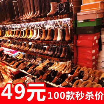 品牌断码特价真皮冬天冬季女靴子