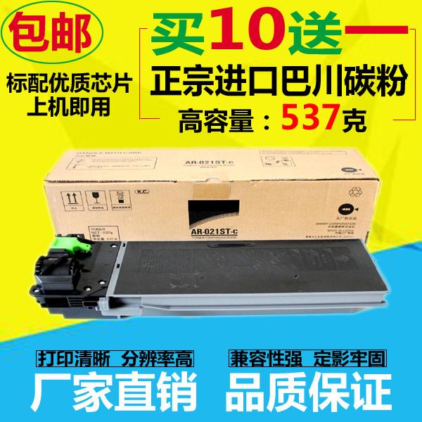适用夏普AR-021ST-c粉盒 3821 4818S 180D 2018L 墨粉 3818S碳粉