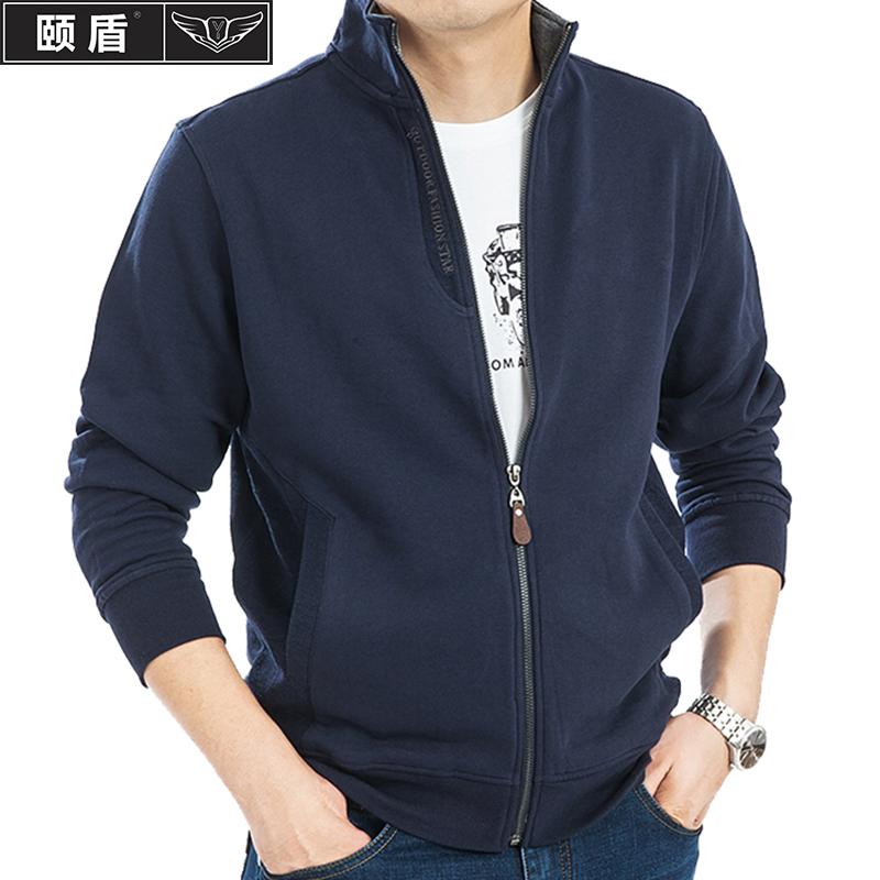 100% cotton sweater mens spring and autumn cardigan mens standing collar solid top casual sports coat large mens wear