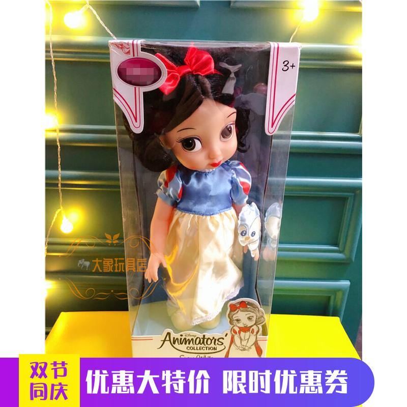 特价沙龙娃娃女孩白雪公主冰雪奇缘美人鱼儿童玩具生日礼物Disney